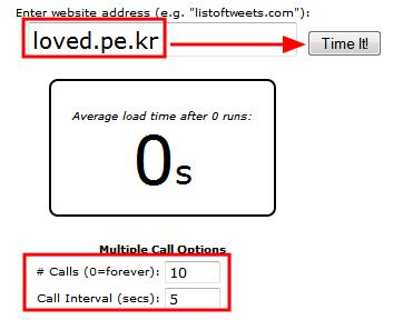 Website_Speed_Test_08.png
