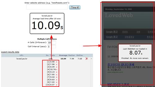 Website_Speed_Test_09.png