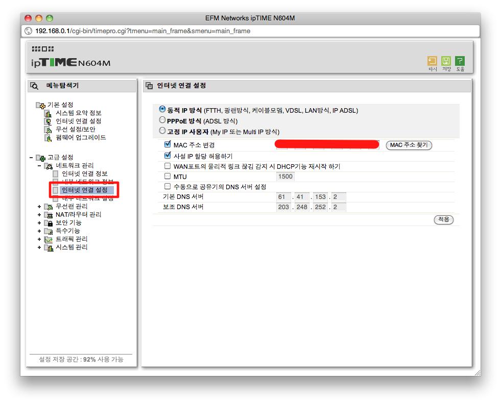 Screen_shot_2010-10-29_at_10_08_04_PM-1.png