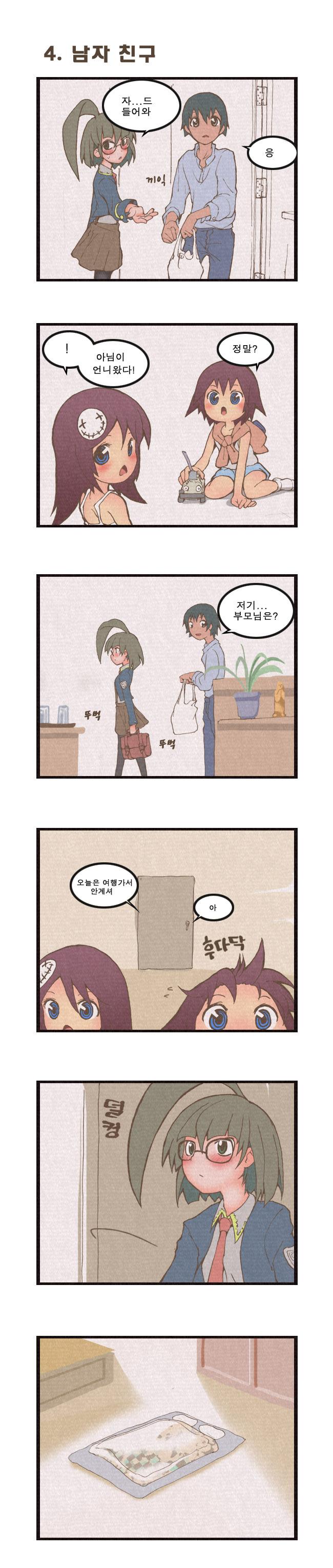 WooSaGui_04-1.jpg