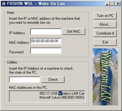 fusion_wol.jpg
